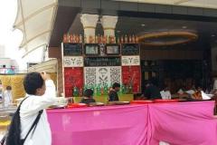 Kalyana Mandapam Capus Shops